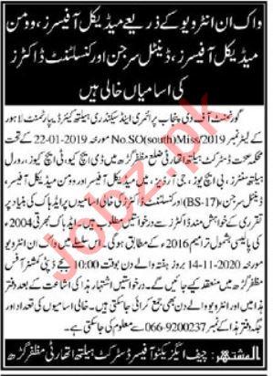 District Headquarter Hospital DHQ Muzaffargarh Jobs 2020