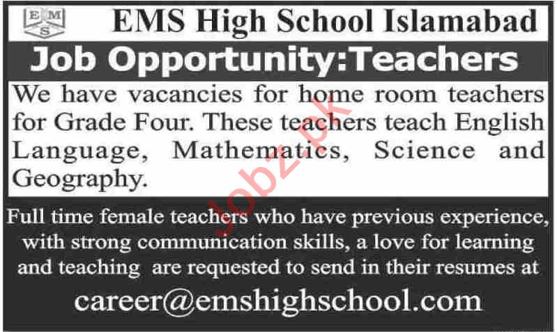 Teachers Jobs 2020 in EMS High School Islamabad