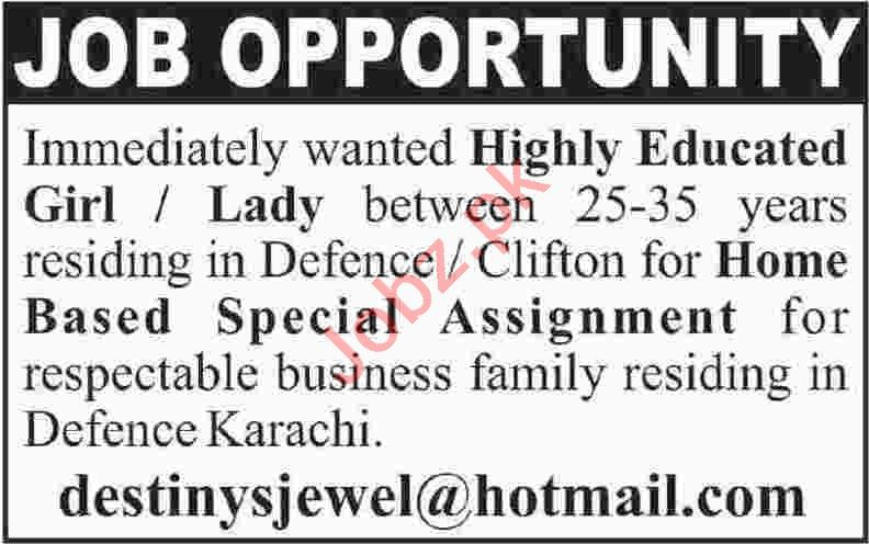 House Keeper & Midwife Jobs 2020 in Karachi