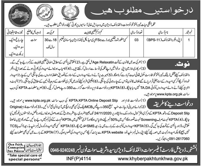 Wildlife Department Jobs 2020 in Swat