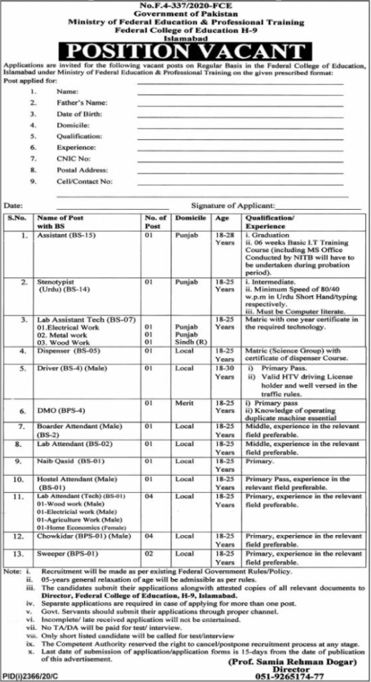 Federal College of Education Jobs 2020