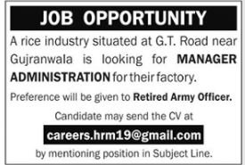 Manager Administration Job 2020 in Gujranwala