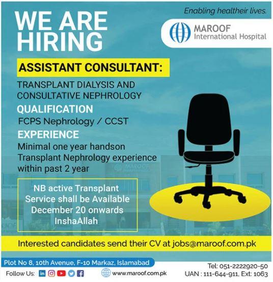 Maroof International Hospital Job For Assistant Consultant