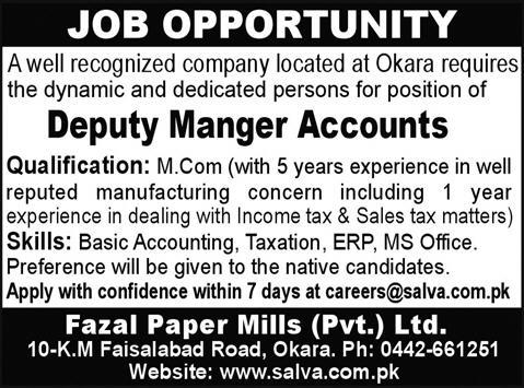 Fazal Paper Mills Jobs 2020 For Deputy Manager Accounts