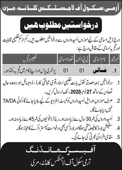 Army School of Logistics Job 2020 in Murree
