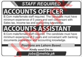 Accounts Officer & Accounts Assistant Jobs 2020 in Lahore