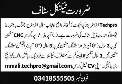 Technical Staff Jobs 2020 in Taxila