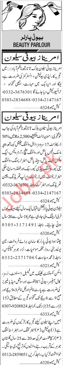 Jang Sunday Classified Ads 8th Nov 2020 for Beauty Parlor