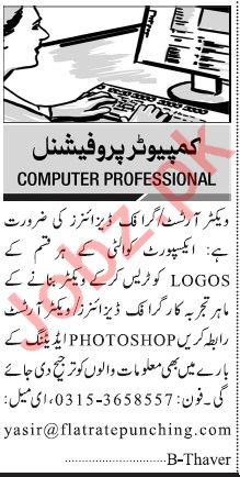 Jang Sunday Classified Ads 8th Nov 2020 for Computer Staff