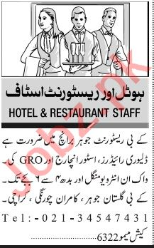 Jang Sunday Classified Ads 8th Nov 2020 for Hotel Staff