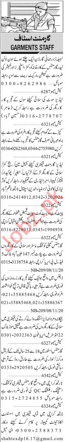 Jang Sunday Classified Ads 8th Nov 2020 for Garments Staff