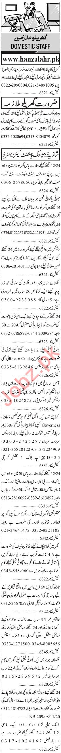 Jang Sunday Classified Ads 8th Nov 2020 for House Staff