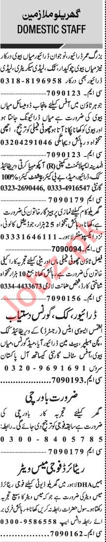 Jang Sunday Classified Ads 8th Nov 2020 for Domestic Staff