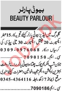 Jang Sunday Classified Ads 8th Nov 2020 for Beautician