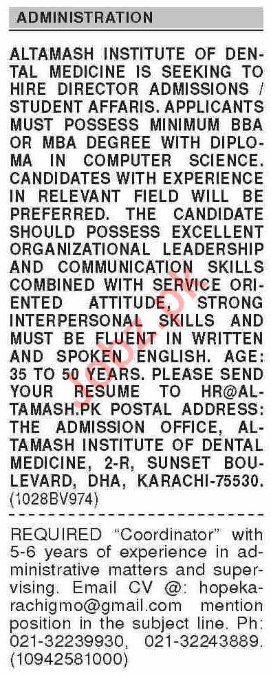 Dawn Sunday Classified Ads 8th Nov 2020 for Administration