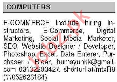 Dawn Sunday Classified Ads 8th Nov 2020 for Computer Staff