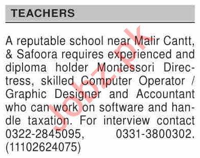Dawn Sunday Classified Ads 8th Nov 2020 for Teaching Staff