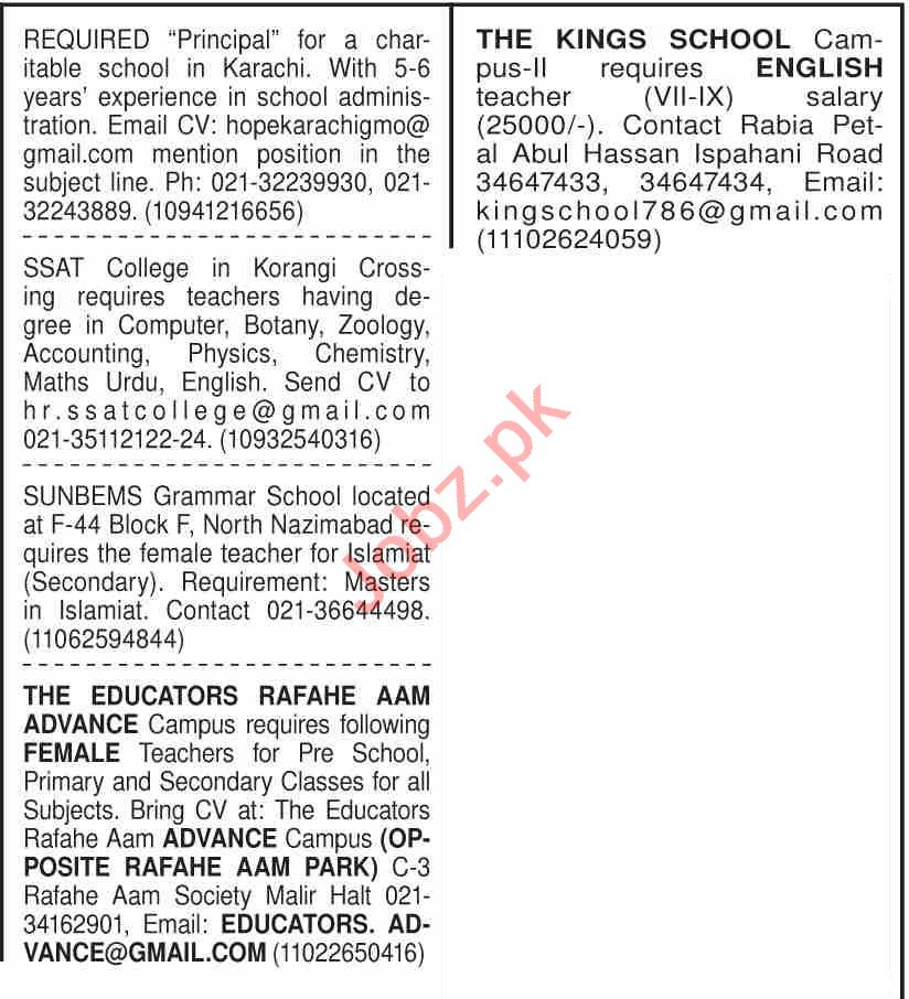 Dawn Sunday Classified Ads 8th Nov 2020 for Educational