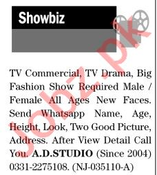 The News Sunday Classified Ads 8th Nov 2020 for Showbiz