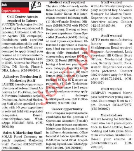 The News Sunday Classified Ads 8th Nov 2020 General Staff