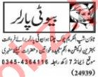 Nawaiwaqt Sunday Classified Ads 8th Nov 2020 Beauty Parlour