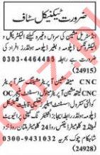 Nawaiwaqt Sunday Classified Ads 8th Nov 2020 for Technical