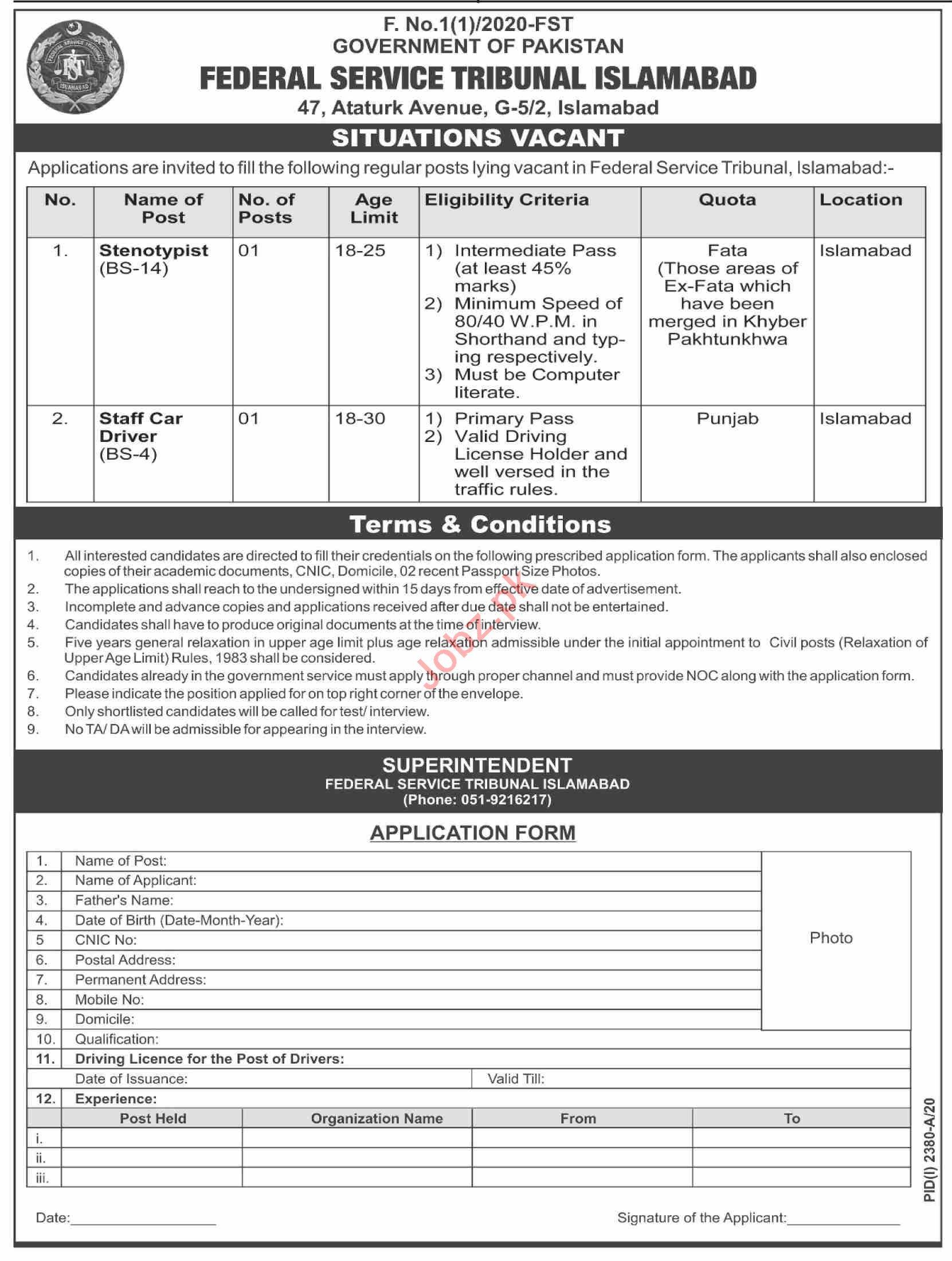 Federal Service Tribunal FST Islamabad Jobs 2020
