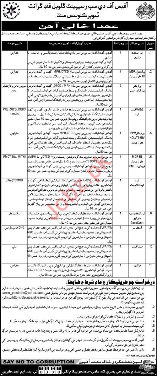 Provincial TB Control Program PTP Karachi Jobs 2020