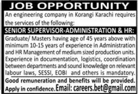 Senior Supervisor Administration & HR Job 2020 in Karachi