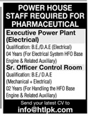 Power House Jobs 2020 For Technical Staff