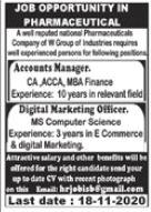 Accounts Manager & Digital Marketing Officer Jobs 2020