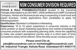 Focus & Rulz Pharmaceuticals Pvt Ltd Jobs 2020 For Islamabad