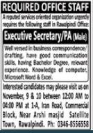 Office Staff Jobs 2020 in Rawalpindi