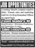 Team Leaders & Sales Executive Jobs 2020