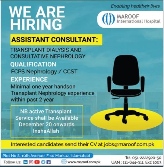 Maroof International Hospital Jobs 2020 For Islamabad