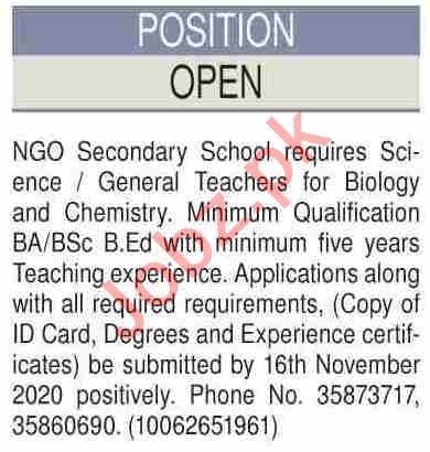 NGO Secondary School Karachi Jobs 2020 for Teachers