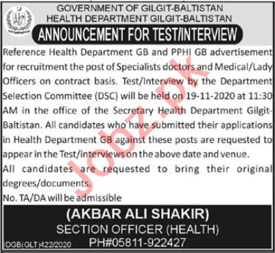 PPHI Gilgit Baltistan Jobs 2020 Medical Specialist & Doctors
