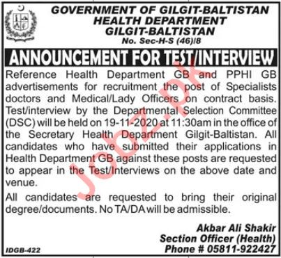 PPHI Gilgit Baltistan Jobs 2020 for Lady Officers