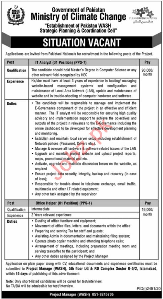 Pakistan Wash Strategic Planning Islamabad Jobs 2020