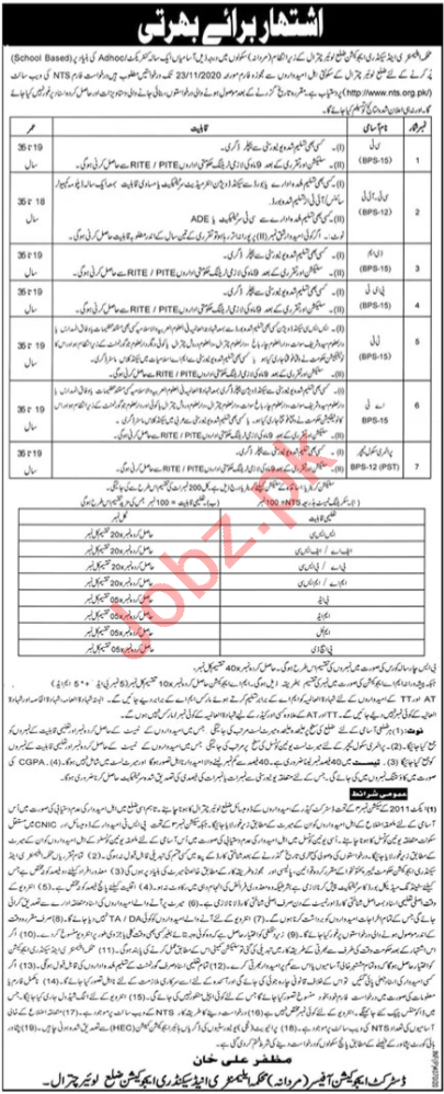 District Education Office DEP Male Lower Chitral Jobs 2020