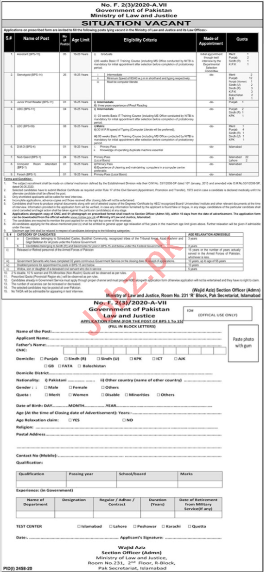Ministry of Law & Justice Islamabad Jobs 2020 for Clerks