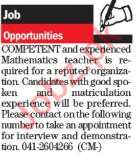 Mathematics Teacher & Teacher Jobs 2020 in Faisalabad