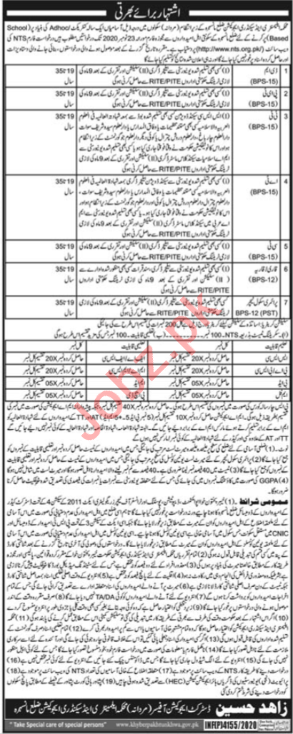 District Education Office DEP Male Mansehra Jobs 2020