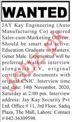 Jay Kay Engineering Lahore Jobs 2020 for Sales Officer