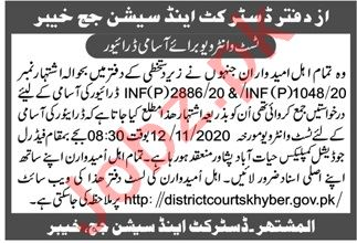 District & Session Court Khyber Jobs2020 for Drivers