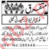 Security Incharge & Security Foreman Jobs 2020