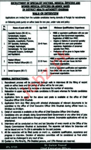 Health Department Khushab Jobs 2020 for Medical Specialist