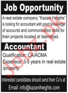 Kazani Heights Islamabad Jobs 2020 for Accountant