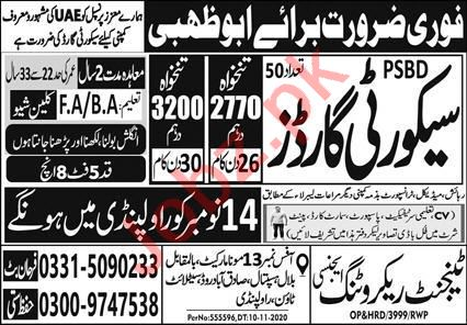 Security Guard & Security Officer Jobs 2020 in UAE