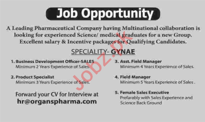 Product Specialist & Field Manager Jobs 2020 in Karachi